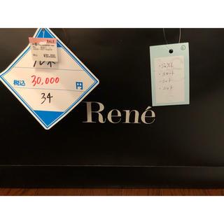 ルネ(René)の2020年Rene福袋(34)(その他)