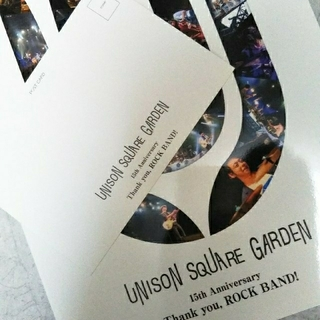 UNISON SQUARE GARDEN - UNISON SQUARE GARDEN 15th Anniversary Th