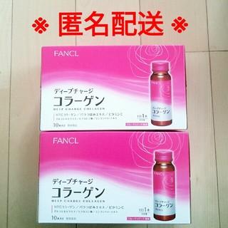 ファンケル(FANCL)の【新品未開封】ファンケルFANCL ディープチャージコラーゲン ドリンク(コラーゲン)