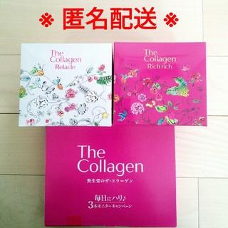 ファンケル(FANCL)の【ボブさま専用】資生堂 ザ・コラーゲン shiseido(その他)
