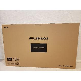 FUNAI FL-43U3020 43V型 4K対応(テレビ)