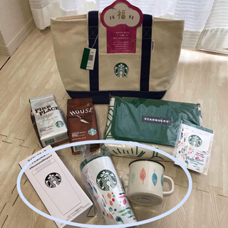 スターバックスコーヒー(Starbucks Coffee)のStarbucks タンブラー&マグカップ(タンブラー)