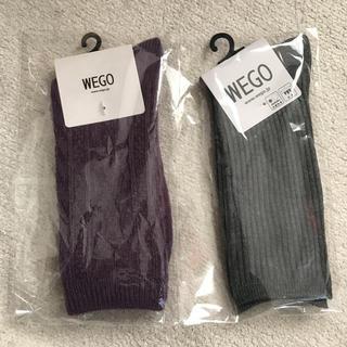WEGO - 新品 WEGO ウィゴー レディース 2足セット リブ&ケーブル ソックス 靴下