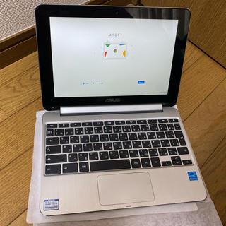 エイスース(ASUS)のASUS Chromebook Flip C100PA シルバー(ノートPC)