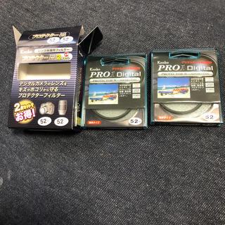 ケンコー(Kenko)のKenko レンズプロテクター(w)2枚セット 52mm(デジタル一眼)