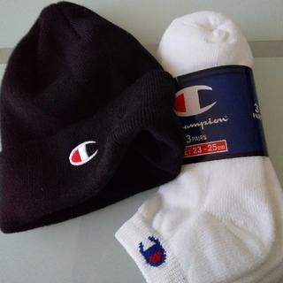 チャンピオン(Champion)のチャンピオン帽子、靴下3枚セット(ニット帽/ビーニー)