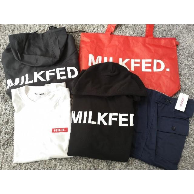 milkfed 福袋 2020