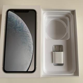 アップル(Apple)の新品未使用❣️ iPhone 充電コンセント(バッテリー/充電器)