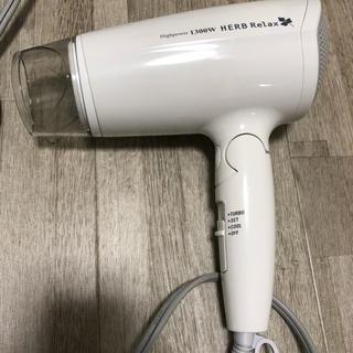 ヘヤドライヤー★HerbRelax YHD-P13D1-W ヤマダ電機オリジナル(ドライヤー)