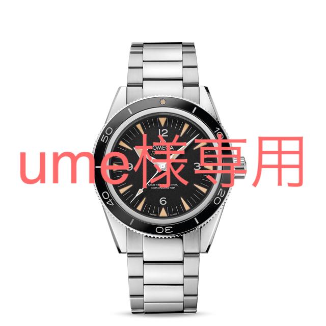 OMEGA - オメガ シーマスター マスターコーアクシャル 41mm 2019年4月購入 の通販