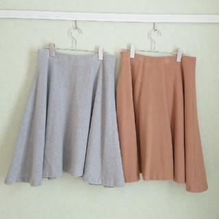 アクアガール(aquagirl)のaquagirl スカート 色違い2枚セット(ひざ丈スカート)
