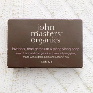 ジョンマスターオーガニック(John Masters Organics)のジョンマスターオーガニックLRG &YYソープ(ボディソープ/石鹸)