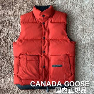 カナダグース(CANADA GOOSE)の【美品】カナダグース  ダウンベスト 国内正規品  CANADA GOOSE(ダウンジャケット)