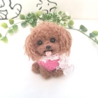 羊毛フェルト トイプードル ミニチュア 犬(ぬいぐるみ)