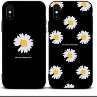 ピースマイナスワン(PEACEMINUSONE)のpeaceminusone iPhoneケースカバー(iPhoneケース)