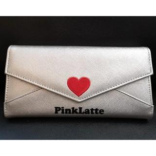 ピンクラテ(PINK-latte)のピンクラテ 長財布 シルバー ハート(財布)
