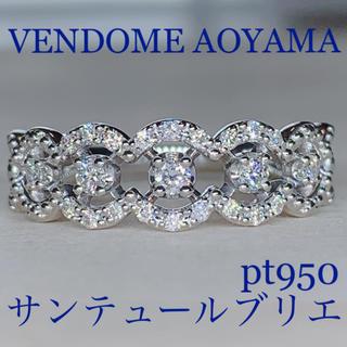 ヴァンドームアオヤマ(Vendome Aoyama)のVENDOME AOYAMA pt950サンテュールブリエダイヤモンドリング美品(リング(指輪))
