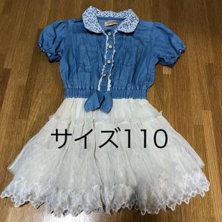 ワンピース☆110 ☆中古(ワンピース)