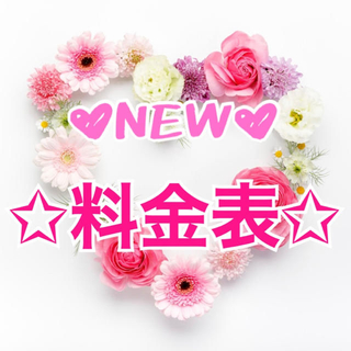 ✼¨*ᎷᏐᏐ₊✼̥୭* 's Handmade 料金表⋆*✩⃛ೄ✯(モバイルケース/カバー)