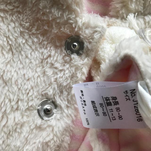 BREEZE(ブリーズ)のポンチョ 新品未使用 キッズ/ベビー/マタニティのベビー服(~85cm)(ジャケット/コート)の商品写真