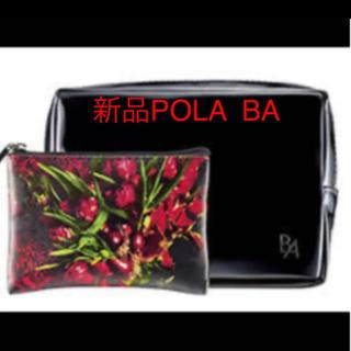ポーラ(POLA)の新品❤️未使用 POLA BA ポーチ 非売品(ポーチ)