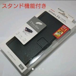 エレコム(ELECOM)のarrows fit F-01H M02 手帳型 ソフトレザー カバー 黒(Androidケース)