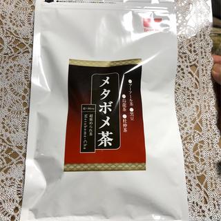 ティーライフ(Tea Life)のメタボメ茶 30個入り(健康茶)