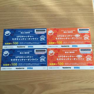 セガ(SEGA)のUFOキャッチャー セガキャッチャーオンライン 500円利用券4枚(その他)