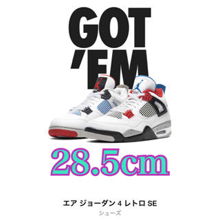 ナイキ(NIKE)のNIKE AIR JORDAN 4 RETRO WHAT THE 28.5cm(スニーカー)