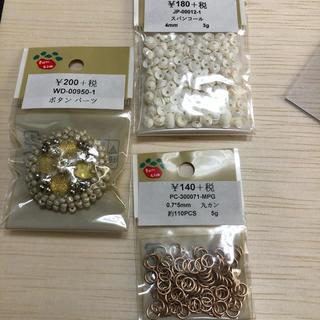 キワセイサクジョ(貴和製作所)のパーツクラブ 素材(各種パーツ)