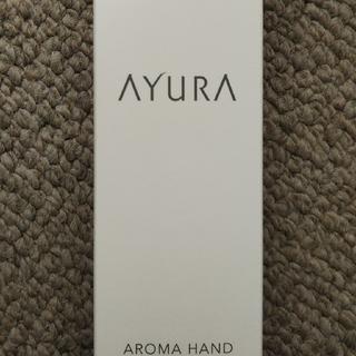 アユーラ(AYURA)のAYURA アロマハンドクリーム 新品未使用未開封(ハンドクリーム)