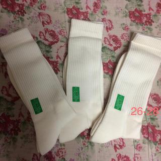 セシール(cecile)の紳士靴下セット  オフホワイト  26-28センチ(ソックス)
