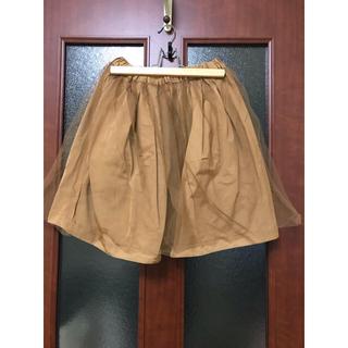 アクアガール(aquagirl)のaquagirl リバーシブルチュルスカート(ひざ丈スカート)