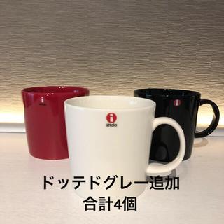 イッタラ(iittala)の新品 ★ イッタラ ティーマ マグカップ 300ml(食器)