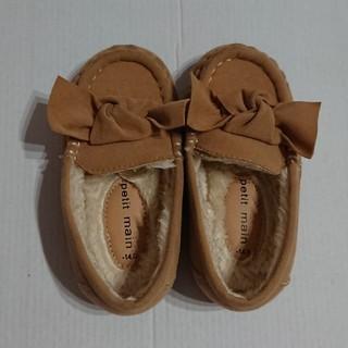 プティマイン(petit main)のプティマイン 靴 14センチ(フラットシューズ)
