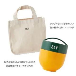 スライ(SLY)のSLY ノベルティ WARMY LUNCH BOX(弁当用品)