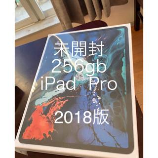 アイパッド(iPad)のiPad Pro 2018 12.9インチ Wi-Fi 256GB シルバー(タブレット)