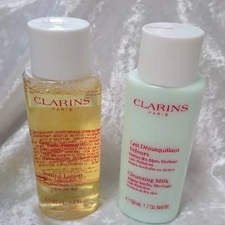 CLARINS - 未使用品・クラランス トーニングローション、クレンジングミルク