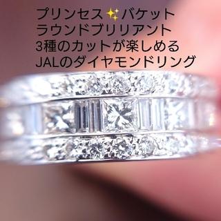 ゴージャス✨JALUX✨1カラット越え ダイヤモンド リング K18 12号(リング(指輪))