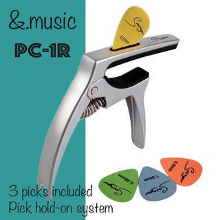 ピックホルダー機能付き カポタスト ピック3枚おまけ 送料込み 気まぐれセール中(アコースティックギター)