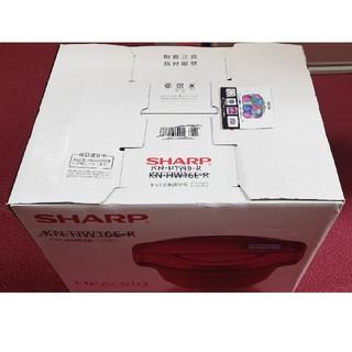シャープ(SHARP)の【保証有】シャープ ホットクック KN-HT99B-R SHARP(調理機器)