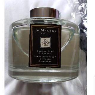 ジョーマローン(Jo Malone)のJo Malone イングリッシュペアー&フリージア ディフューザー 165ml(アロマディフューザー)