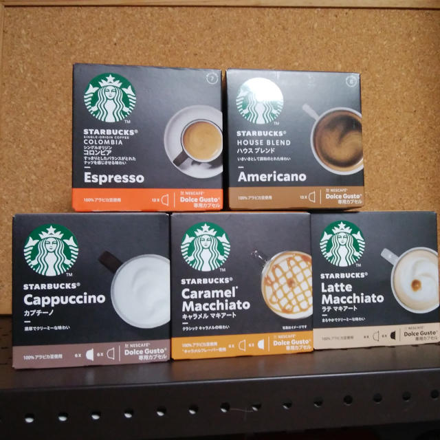 Starbucks Coffee(スターバックスコーヒー)のネスカフェ スタバ5種類 1箱セット☕️ 食品/飲料/酒の飲料(コーヒー)の商品写真