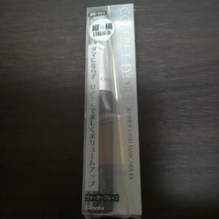 コフレドール(COFFRET D'OR)のコフレドール 3DワイドラッシュマスカラEX BK-101(マスカラ)
