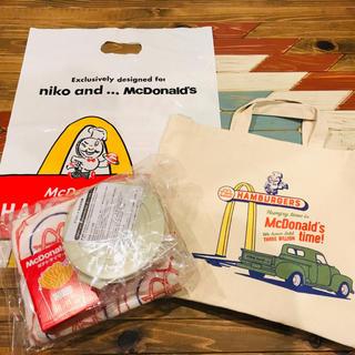 マクドナルド(マクドナルド)のマクドナルド福袋2020!抜き取りなし*中袋未開封(フード/ドリンク券)