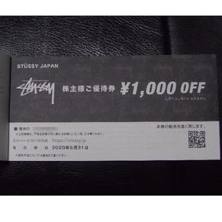 STUSSY - TSI 株主優待 STUSSY ステューシー 1000円 割引券10枚セット