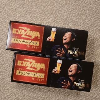 サントリー(サントリー)の限定値下げ!プレミアム・モルツ 矢沢永吉 オリジナルグラス  2個セット (アルコールグッズ)
