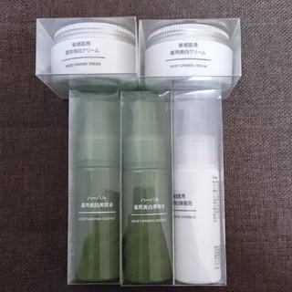 MUJI (無印良品) - 無印 敏感肌用/ハーバル美白美容液&クリーム セット