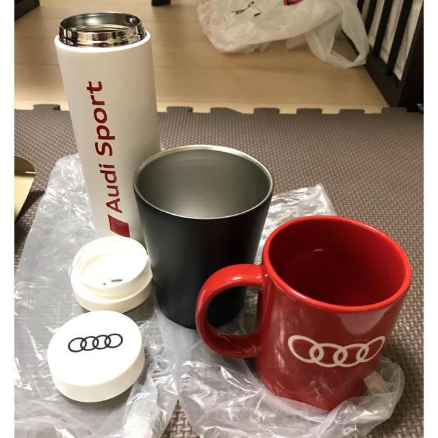 AUDI(アウディ)のアウディ Audi 水筒 マグカップ タンブラー ノベルティ3点セット 自動車/バイクの自動車(車外アクセサリ)の商品写真