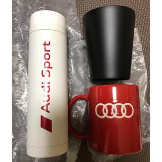 アウディ(AUDI)のアウディ Audi 水筒 マグカップ タンブラー ノベルティ3点セット(車外アクセサリ)
